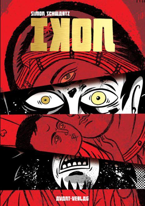 IKON Cover